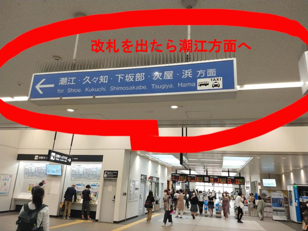 JR尼崎駅の改札